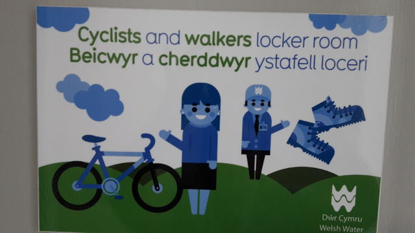 Locker Room for Cyclists & walkers to work